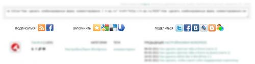 Как сделать панель с социальными кнопками | n-wp.ru