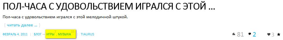 Как вывести теги с количеством постов | n-wp.ru