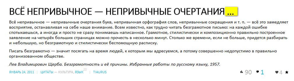 Как обрезать длинное название поста до нужного количества символов | n-wp.ru
