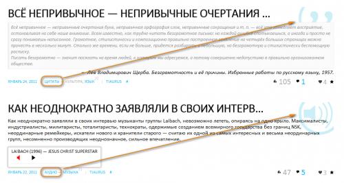 Как задать постам разных категорий индивидуальное оформление | n-wp.ru