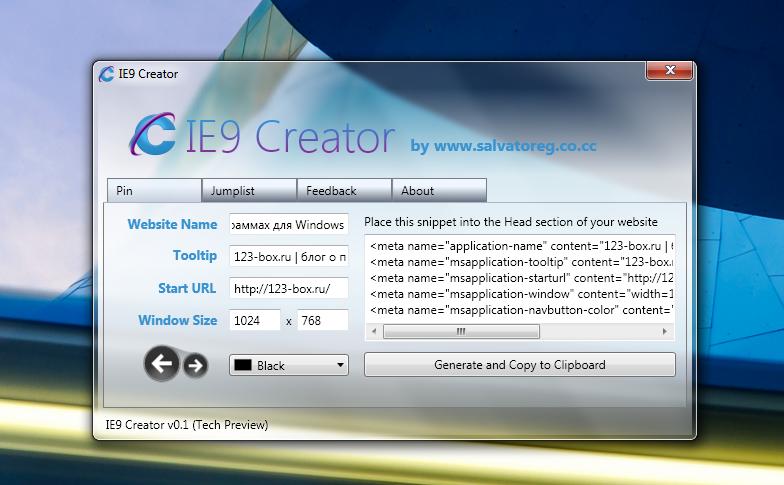 Как подготовить блог для использования в Windows 7 с помощью Internet Explorer 9 | IE9 Creator | n-wp.ru