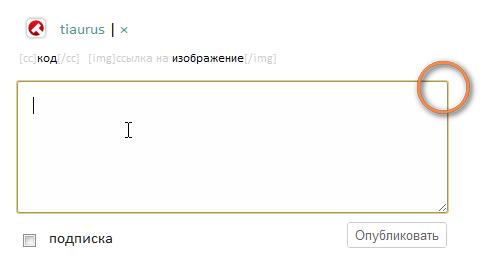 Несколько примеров работы с CSS: устранение обводки полей в некоторых браузерах и выделение правил для Internet Explorer | n-wp.ru