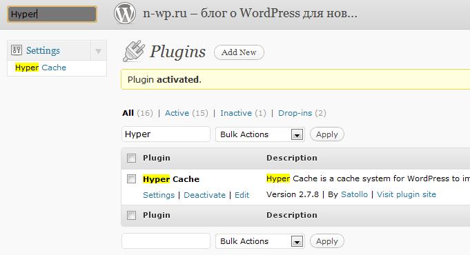 Как улучшить поиск в админке | Admin Quicksearch | n-wp.ru