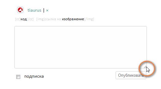 Несколько примеров работы с CSS: запрет расширения и автозаполнения текстовых форм | n-wp.ru