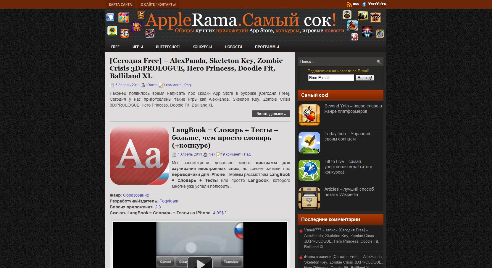 AppleRama   n-wp.ru