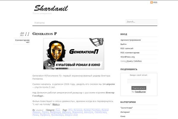 Как создать сайт, если нечего в этом не смыслишь | n-wp.ru