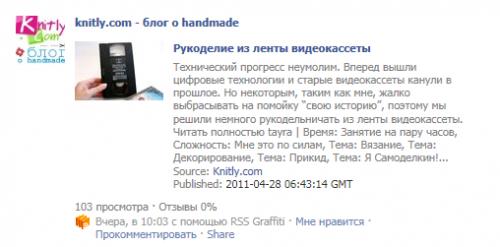 Как добавить миниатюры из WordPress при публикации в Facebook | n-wp.ru
