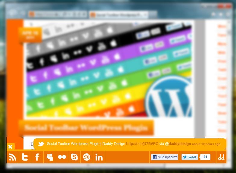 Как сделать социальный тулбар | WP Social Toolbar