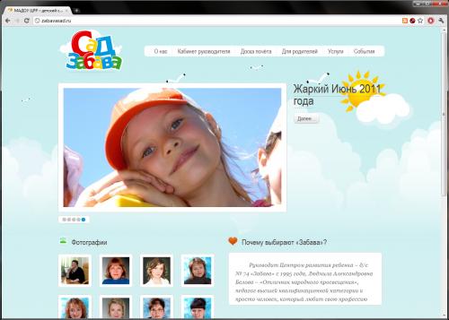 Новый сайт на wordpress, оцените результат | n-wp.ru