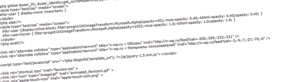 Как сделать элементы видимыми только зарегистрированным пользователям | n-wp.ru