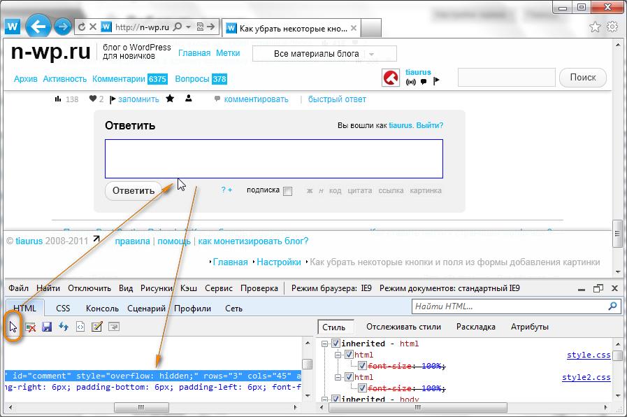 Как сделать текстовую форму автоматически растягиващейся