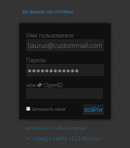 Как позволить пользователям логиниться с помощью электронного адреса | n-wp.ru