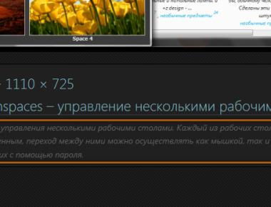 Как вывести в дочернем посте краткое описание с родительского поста | n-wp.ru
