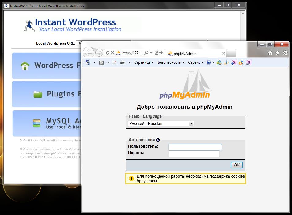 Как установить WordPress локально на компьютере   Instant WordPress