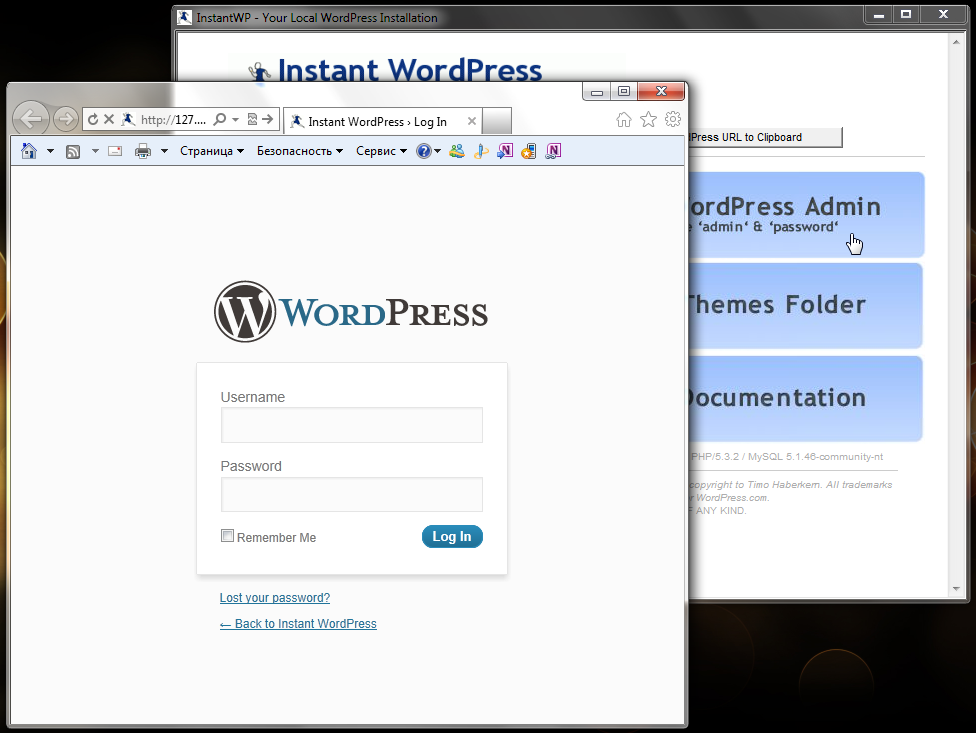 Как установить WordPress локально на компьютере | Instant WordPress