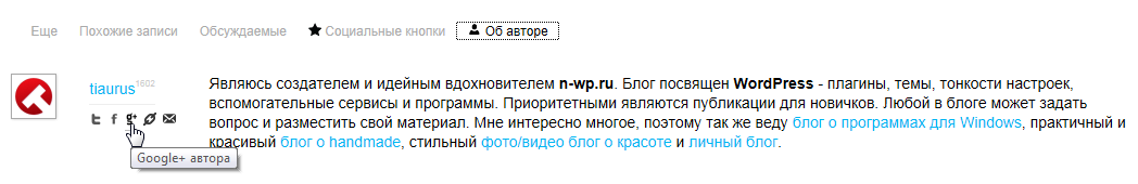 Google+ в блоге n-wp.ru