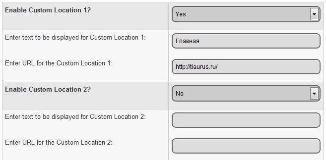 Как сделать редирект пользователей на разные страницы после логина   Custom Login Redirect
