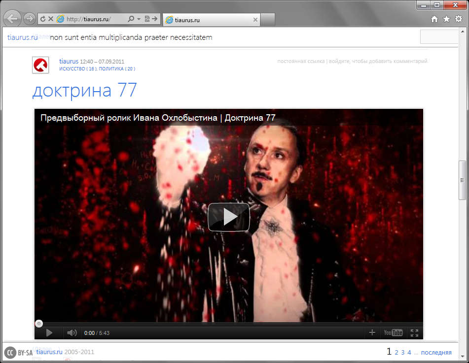 Как автоматически подстраивать видео YouTube под ширину блога | n-wp.ru