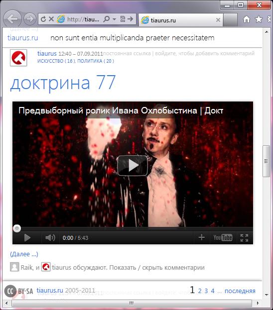 Как автоматически подстраивать видео YouTube под ширину блога