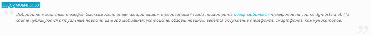 Шорткод постового | n-wp.ru