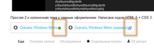 Как добавить favicon сайтов к внешним ссылкам, ведущим на них   n-wp.ru