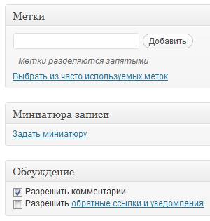 Как удалить мета-поля из редактора WordPress | n-wp.ru
