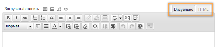 Как автоматически переходить в визуальный редактор после публикации поста | n-wp.ru