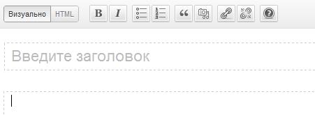Как удалить некоторые кнопки в редакторе в полноэкранном режиме | n-wp.ru