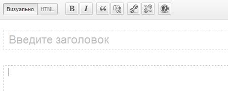 Как удалить некоторые кнопки в редакторе в полноэкранном режиме