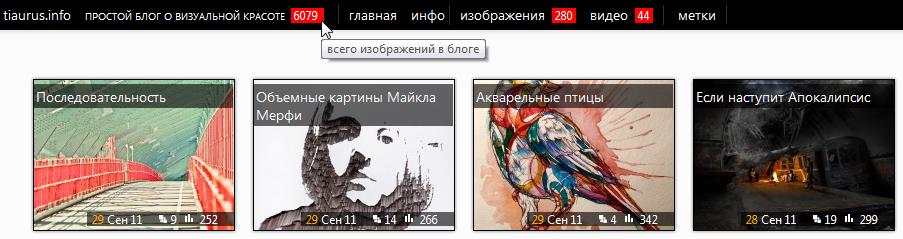 Как вывести общее количество изображений в блоге   n-wp.ru