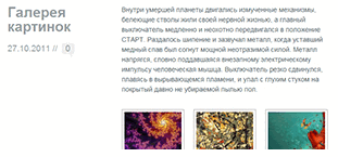 Функциональная минималистическая тема - Wu Wei | n-wp.ru