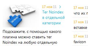 Как вывести первое изображение из поста, а если его нет, то показать случайно выбранную картинку-заглушку | n-wp.ru