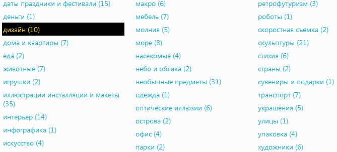 Фильтр автоматического добавления стиля оформления к тегам | n-wp.ru