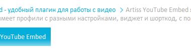 Как вывести цитату поста внутри его содержимого - шорткод цитаты текущего поста | n-wp.ru