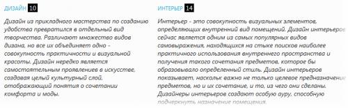 Как вывести в посте теги с описанием   n-wp.ru