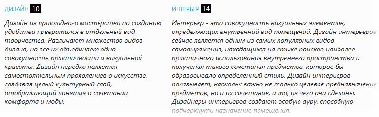 Как вывести в посте теги с описанием | n-wp.ru