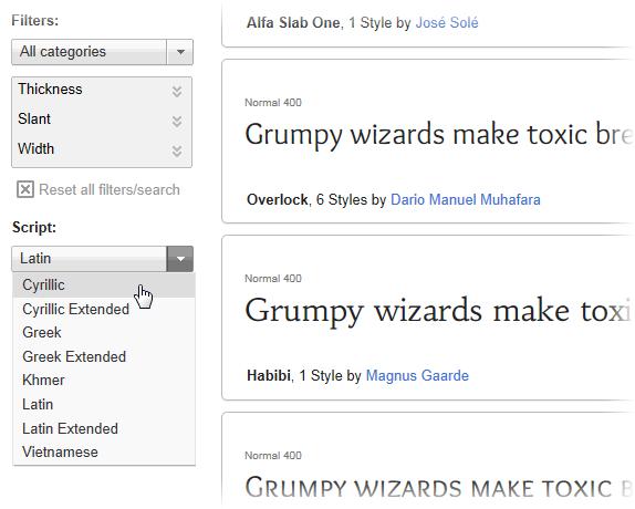Как добавить Google Web Fonts в блог