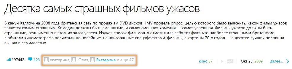 Как показать комментаторов, принимающих участие в обсуждении поста | n-wp.ru