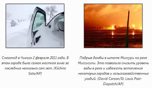 Как разрешить ссылки в тексте подписи к изображениям - отдельный код и плагин Links in Captions | n-wp.ru