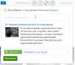 Как установить индивидуальные изображения для Facebook и Google+ - Custom Facebook and Google+ Thumbnail | n-wp.ru
