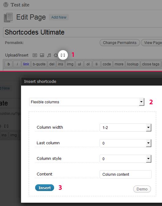 Плагин Shortcodes Ultimate подключает множество полезных шорткодов | n-wp.ru