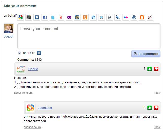 Плагин Cackle comments - интеграция комментариев и социальных сетей | n-wp.ru