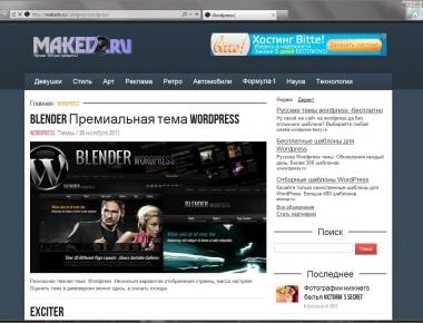 Make&Do+WP=Makedo.ru | n-wp.ru