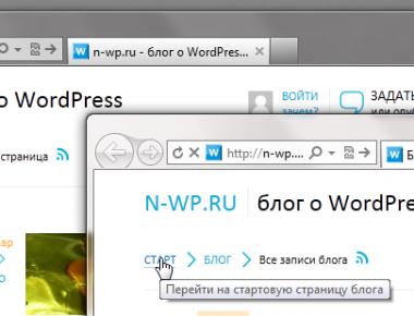 Как создать отдельную главную страницу и отдельную страницу блога | n-wp.ru