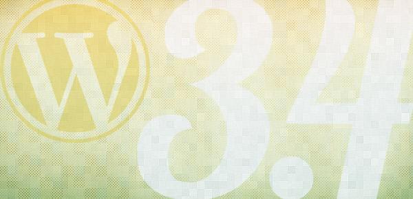 Чего ожидать от WordPress 3.4 | n-wp.ru