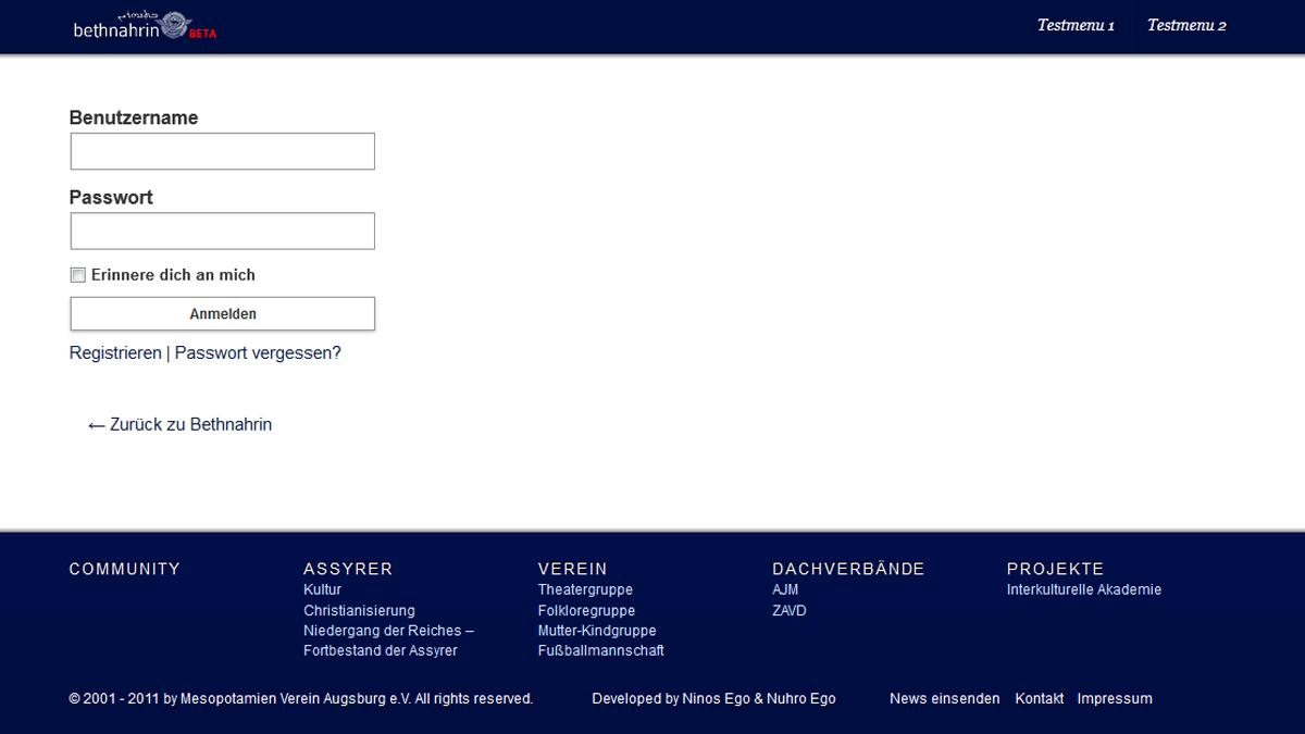 WP Custom Login - плагин, добавляющие дополнительные панели на страницу входа | n-wp.ru