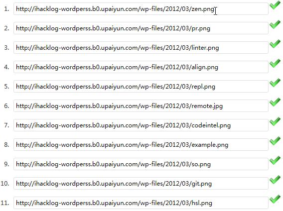 Как использовать изображения, расположенные на другом сервере - Hacklog Remote Attachment и Hacklog Remote Image Autosave (4)