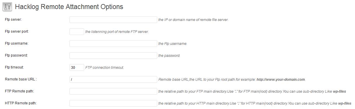 Как использовать изображения, расположенные на другом сервере - Hacklog Remote Attachment и Hacklog Remote Image Autosave (3)