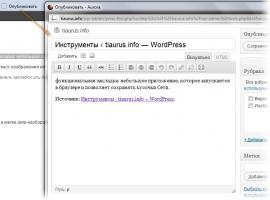 Как использовать скрипт Press This для публикации постов пользователями   n-wp.ru