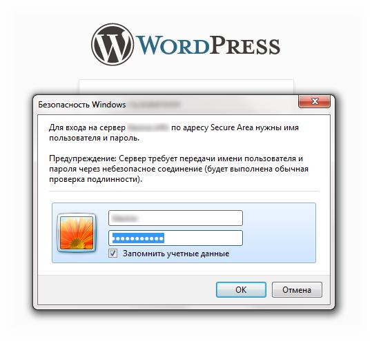 Lockdown WordPress Admin - плагин, обеспечивающий дополнительную защиту входа в блог | n-wp.ru